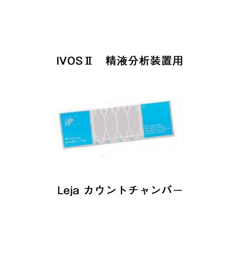 IMV-054